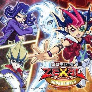 遊☆戯☆王ZEXAL SOUND DUEL3