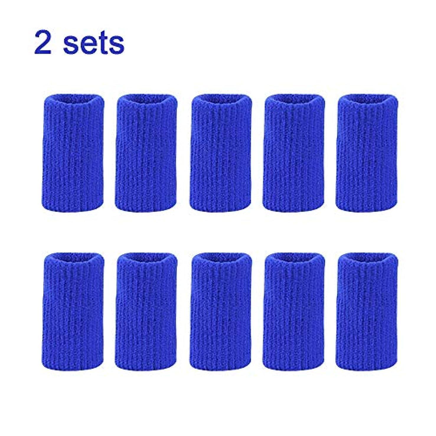 束ねる安全性水指プロテクタースリーブ2セットナイロンニット指関節カバー防止摩擦関節炎ストレッチサポートスポーツ補助バスケットボール指ガード,ブルー