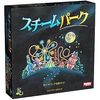 スチームパーク 日本語版