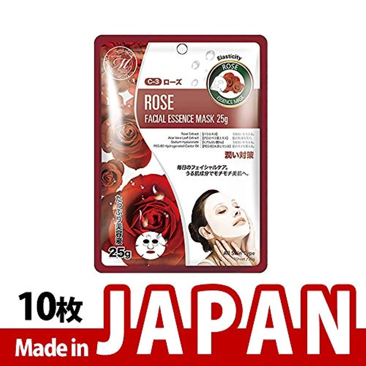 わずかな右絶望MITOMO【MT512-C-3】日本製シートマスク 水分補給?皮膚镇静 マスク/10枚入り/10枚/美容液/マスクパック/送料無料