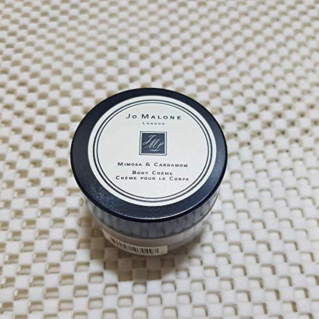 香り知恵カーペットジョーマローン ミモザ&カルダモン 0.5 oz (15ml) ボディークリーム
