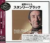荒野の七人〜スタンリー・ブラック・ベスト・セレクション