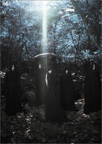 SCI-FI nu ケミカルレトリック~first cut~日比谷野外大音楽堂2005年9月10日 [DVD]の詳細を見る