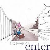 enter 画像