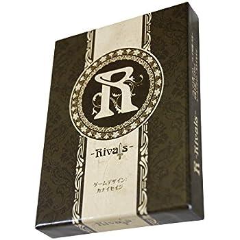 R-Rivals (アール ライバルズ)