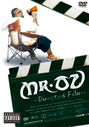 MR.OZ -Directed Film- [DVD]