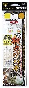 がまかつ(Gamakatsu) 投カワハギ仕掛 胴突3本 NS101 3号-ハリス2. 45647-3-2-07