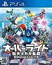 オーバーライド 巨大メカ大乱闘 スーパーチャージエディション - PS4
