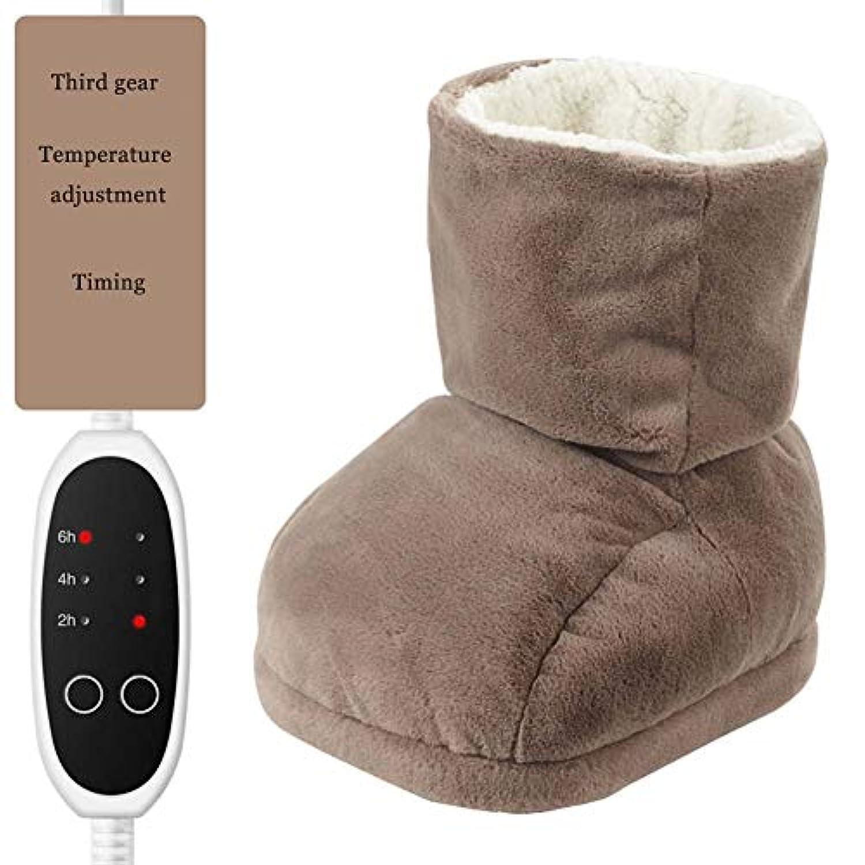 温度調節 温かい足の宝 プラグイン 加熱 足マッサージパッド 寮の部屋 電気靴 電熱 クッション 事務所 ウォームパッド 2個 MAG.AL,Gray,25 * 33 * 40Cm