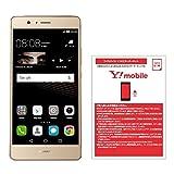 Huawei P9 LITE SIMフリースマートフォン VNS-L22-GOLD(ゴールド) 【日本正規代理店品】 VNS-L22-GOLD & ワイモバイル(Y!mobile) ナノSIM スターターキット