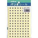 オキナ 星シール 金 PS836 1パック(96片×6枚入り)×5セット AZPS836