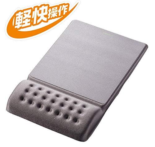 カンフィー マウスパッド(軽快) MP-096