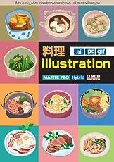 料理イラスト CD-ROM素材集