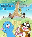 ぼのぼの 3 ブルーレイ [Blu-ray]