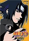 NARUTO -ナルト- 3rd STAGE 2005 巻ノ二 [DVD]