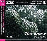 ネイチャー・エクスプレッション 03 「雪」の章