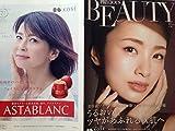 上戸彩 北川景子 コーセ KOSE PRECIOUS BEAUTY 冊子 カタログ