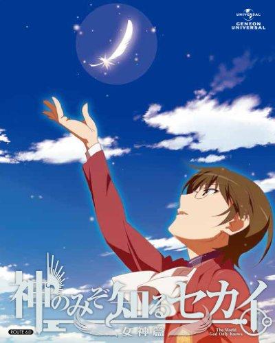 神のみぞ知るセカイ 女神篇 ROUTE 6.0  初回限定版   Blu-ray