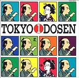 東京1ダース