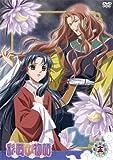 彩雲国物語 第12巻〈通常版〉 [DVD]
