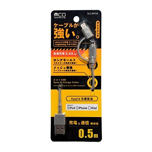 日用品 ケーブルカバー 関連商品 高耐久microUSBケー...