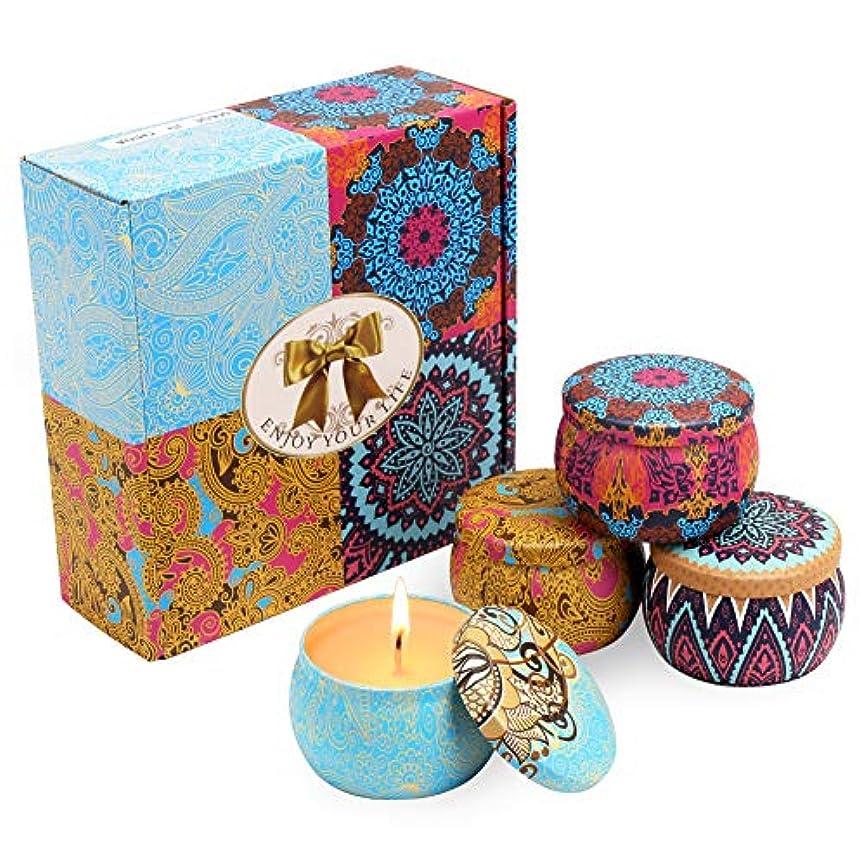 アロマキャンドル MANLI ソイワックス 天然 大豆ワックス 4つ香り 果物の香り 4個セット キャンドル アロマテラピー ロウソク バレンタインデー プレゼント ロマンチック 結婚式 誕生日(四セット)