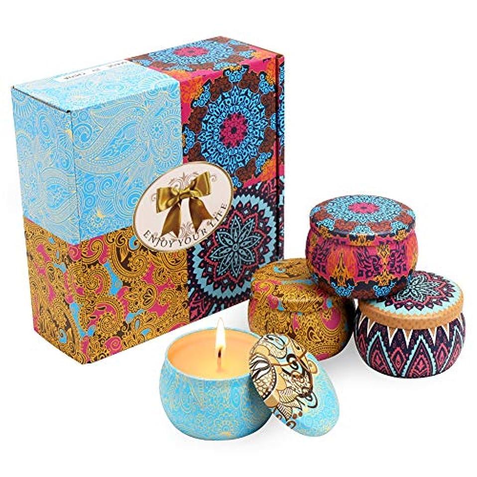 晩ごはんチョップラダアロマキャンドル MANLI ソイワックス 天然 大豆ワックス 4つ香り 果物の香り 4個セット キャンドル アロマテラピー ロウソク バレンタインデー プレゼント ロマンチック 結婚式 誕生日(四セット)