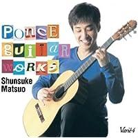 ヴァリエ 4 ~ ポンセ作品集 (Varie 4 ~ Ponce : Guitar Works/ Shunsuke Matsuo)