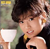 BEST AKINA メモワール <LP(180g重量盤)>【初回生産限定】 [Analog]/