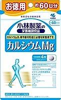 小林製薬の栄養補助食品 カルシウムMg お徳用 約60日分 240粒