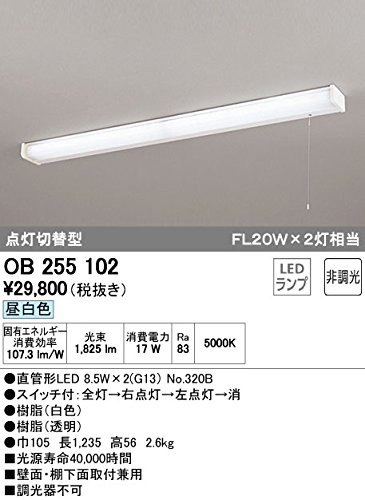 OB255102