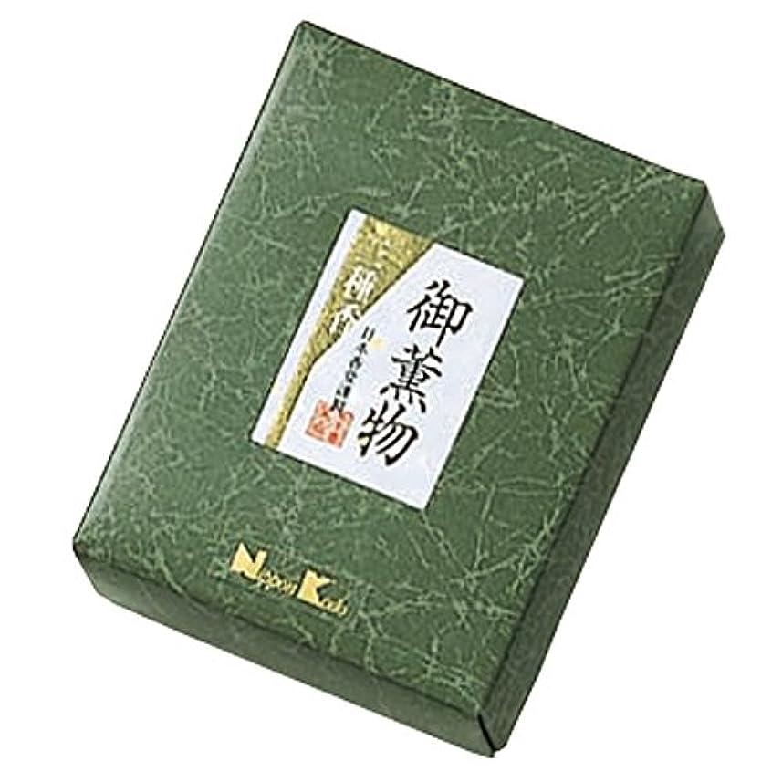 個人的に整理するエキゾチック御薫物三種香 30g