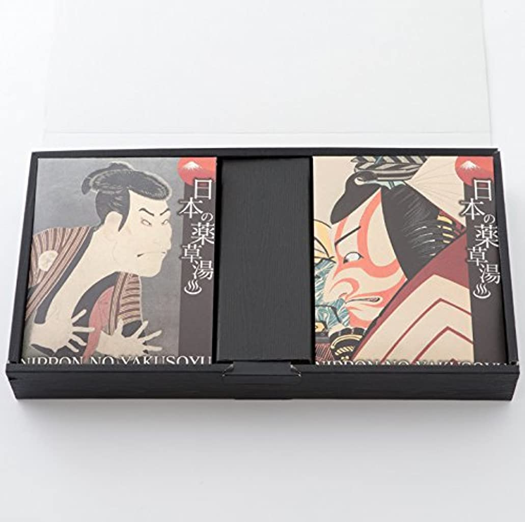 袋回復するお肉日本の薬草湯ギフト (9包入)
