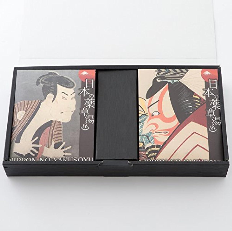 イディオム出席するディプロマ日本の薬草湯ギフト (6包入)