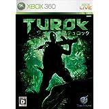 TUROK(テュロック) - Xbox360