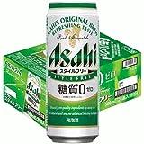 アサヒスタイルフリー500ml缶1ケース (24本入)