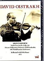 Violin 1 / [DVD] [Import]