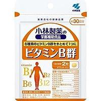 小林製薬 ビタミンB群 60粒【3個セット】