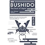英文版 武士道 BUSHIDO The Soul of Japan【大活字・難解単語の語注付】