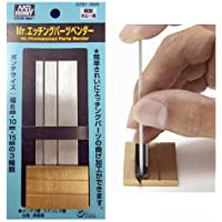 【 エッチングベンダー 】 ステンレス製 CKGT81/ 簡単きれいにエッチングパーツの曲げ加工ができます Mr.ホビー