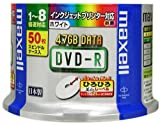 maxell データ用DVD-Rプリンタブルワイド 8倍速 50枚入り DR47WPC.50SP