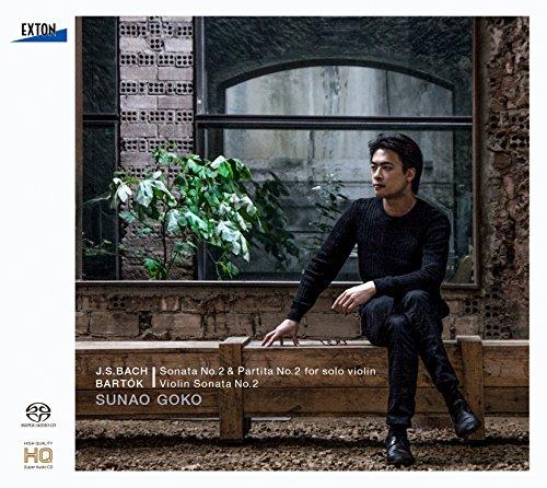 J.S.バッハ:無伴奏ヴァイオリン・ソナタ No.2、パルティータ No.2、バルトーク:ヴァイオリン・ソナタ No.2