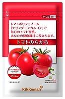 キッコーマン からだ想い トマトのちから