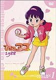 ひみつのアッコちゃん(1969年)のアニメ画像