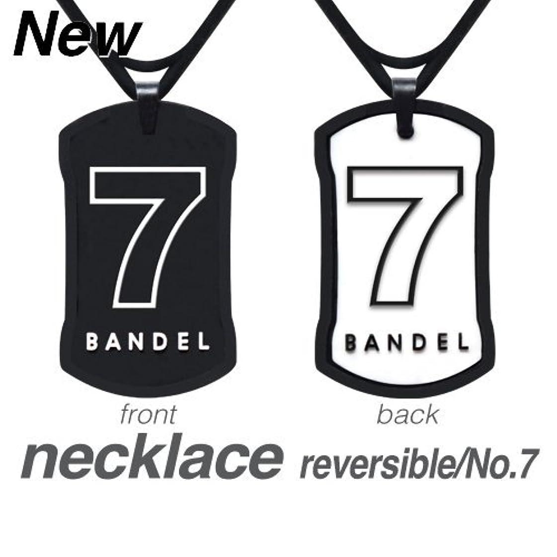 ストレージ大工取り扱い[バンデル?BANDEL]ナンバー ネックレス リバーシブル No.7(ブラックxホワイト)50cm