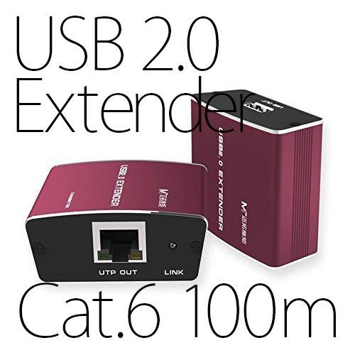 USBを最大100mまで延長できる 延長器 【USB201P-EX100】 PSE対応アダプター