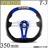 MOMO ステアリング T-3 TREK(BLUE) トレック(ブルー) 350mm