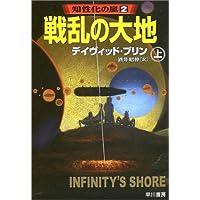 Amazon.co.jp: デイヴィッド・ブ...