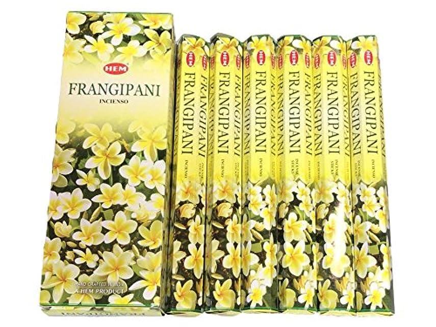 二度主に寛大なHEM ヘム フランギパニ FRANGIPANI ステック お香 6箱