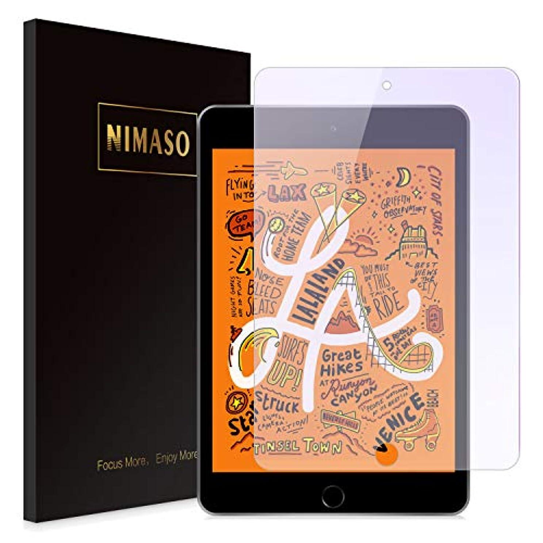 女将不振または(ブルーライトカット)Nimaso iPad mini (2019)/ iPad mini5 / iPad mini4 用 フィルム 強化ガラス 液晶保護フィルム 3D Touch対応/高透過率/眼精疲労軽減